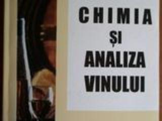 Carti vinificatie - viticultura / книги виноделие - виноградарство