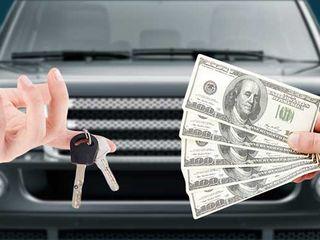 Кредит под залог авто, Auto lombard