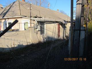 Продаётся часть дома в районе Стелуца