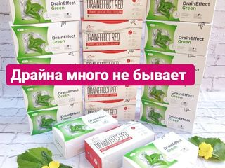Pachet pentru slabit (Cicoare extract, Detox Suplu, Aloe Ferox) Herbagetica