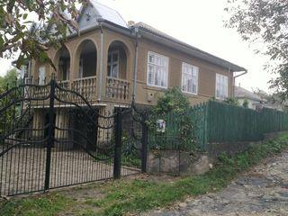 Срочно продается дом 39.500е