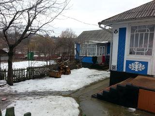 Продается отличный дом в центре г. Окница - 13 000 евро. Торг уместен.