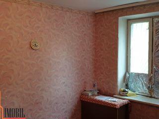 Ciocana, str. V. Varzaru! Apartament cu 1 odaie, 20 m.p., et. 1/5, reparatie cosmetica! 10 800 €