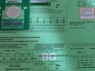 Transport,asigurari,imatriculari Bulgaria