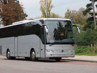 Transport Moldova-Spania: Barcelona, Zaragoza, Leida, Tudela, Pamploma, Vitoria Gasteiz