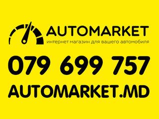 Автошины (резина) Petlas по лучшей цене! Бесплатная доставка! automarket md