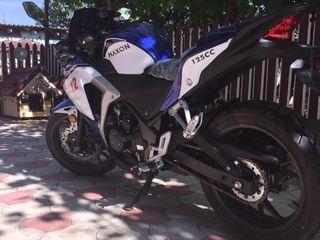 Maxon R 12