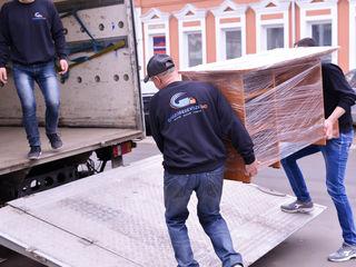 GruzoperevozkiMD va ofera transport de marfuri  si hamali !