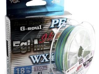 Шнур YGK G-Soul EGI Metal WX4 ( #0.5/ #0.6/ #0.8/ #1.0) 150M/180M