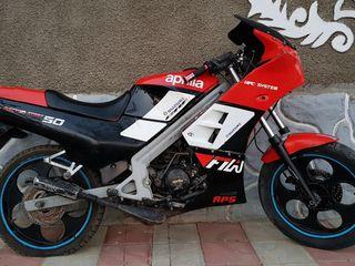 Aprilia Suzuki 150