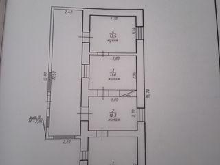 Продается дом с большим участком хорошей земли 6000$ торг уместен