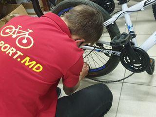 Ремонт велосипедов Чеканы