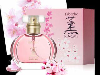 Parfum Kaori 89 lei
