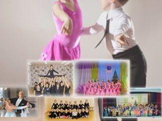 dansuri pentru copii si maturi in centru si la botanica