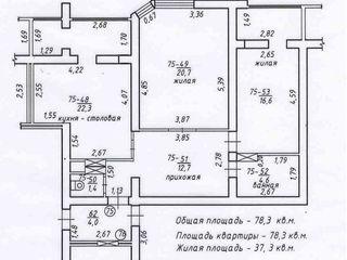2-комнатная квартира в новострое, или обмен 28 300 $