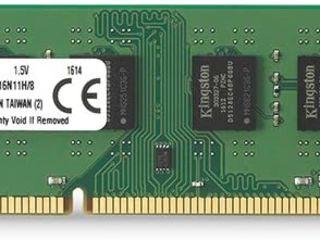 DDR3 2Gb,4 Gb,8Gb p/u stationar