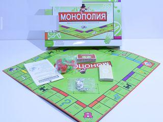 Monopoly classic Монополия классическая 200 лей