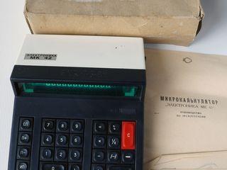 Калькулятор Электроника МК 42
