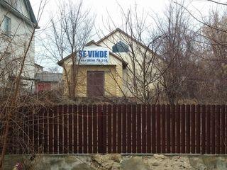 Квартира на земле в г. Чадыр-Лунга, цена договорная