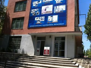 Сдаются офисные  и складские помещения по ул.Крянгэ напротив дендрария! Отличное предложение!!!