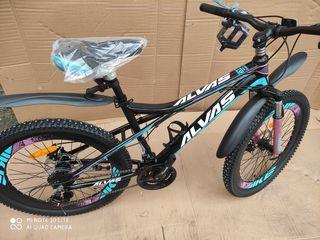 Biciclete alvas din aluminiu