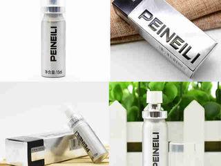 Peineili - спрей для продления полового акта-169 лей