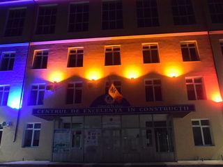 Genergy - фасадное освещение