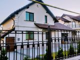 Casa 2 nivele.Reparație Euro.6 ari.Colonița.150 m2.Terasă!!!