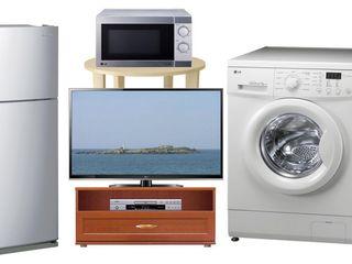 Ремонт, недорого, стиральные машины и холодильники.