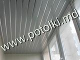 Poduri (tavane) suspendate din aluminiu pentru balcon, алюминиевые подвесные потолки реечные касетны