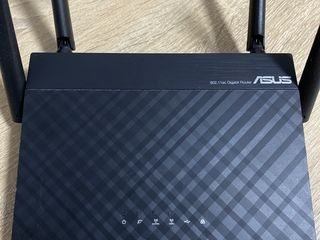 Asus rt-ac58u 5GHZ router