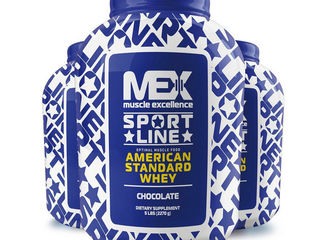 American whey protein 4,5 kg - 1500 lei + шейкер в подарок!