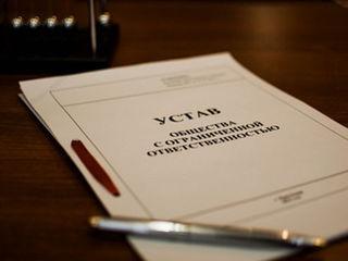 Продаётся юридическое лицо (SRL) рег. 2012