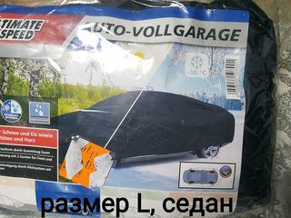 Чехол для машины