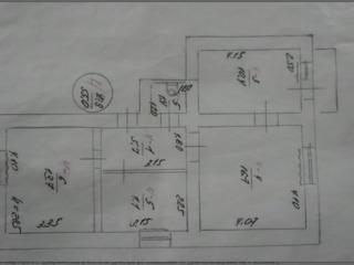 продаётся 3х комн. квартира в Дзержинском.