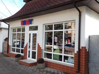 Продам магазин в центре города Единец