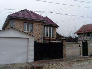 Casa spatioasa. s. Dumbrava