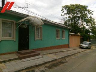 Продаю дом котельцовый 100 м. кв. в центре города ул.Армянская + 3 сотки земли