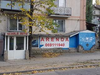 Arenda, Chirie, Depozit cald, Аренда, Сухой и теплый склад,  Botanica, ул. Минская 47
