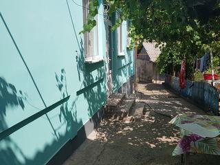 Дом на Скиноасах