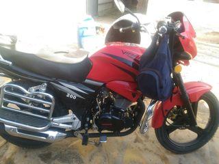 Viper V200A