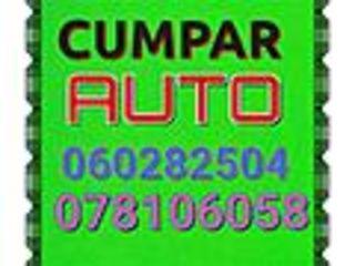 CUMPAR AUTOMOBILE DE ORCE MARCA. Купим любое авто