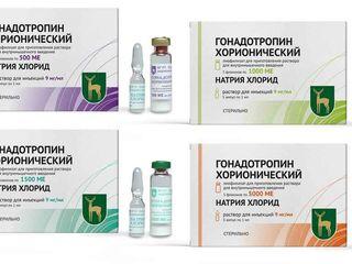 Pregnyl(прегнил),гонадотропин(gonadotropina),недорого