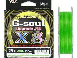Шнур YGK G-Soul Upgrade X8 ( #0.6/ #0.8/ #1.0/ #1.2/ #1.5 ) / (150м)