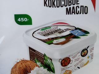 Продукты питания. Produse alimentare.
