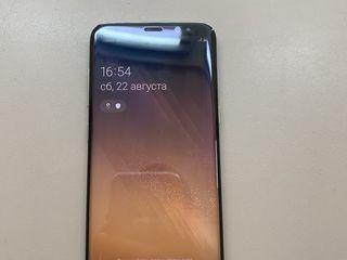 Samsung Galaxy S8 Gold Duos