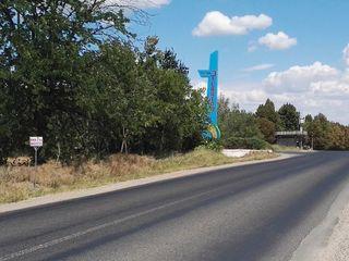 Se vinde teren 7 ari. Sectorul nou. Traseu Chisinau-Odesa.