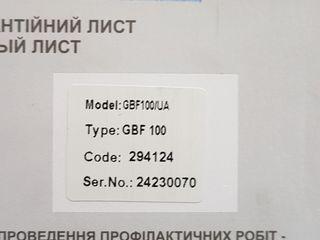 Gorenje GBF 100