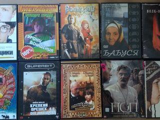 Discuri DVD originale cu filme, seriale, desene animate