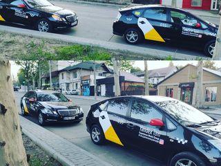 Работай легально с Яндекс такси